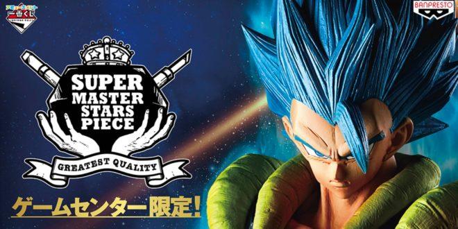 Ichiban KUJI Super Master Stars Piece : THE GOGETA