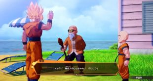 Premier Spot promotionnel pour Dragon Ball Z Kakarot