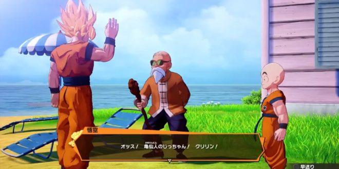 Premier Spot promotionnel pour Dragon Ball Z Kakarot
