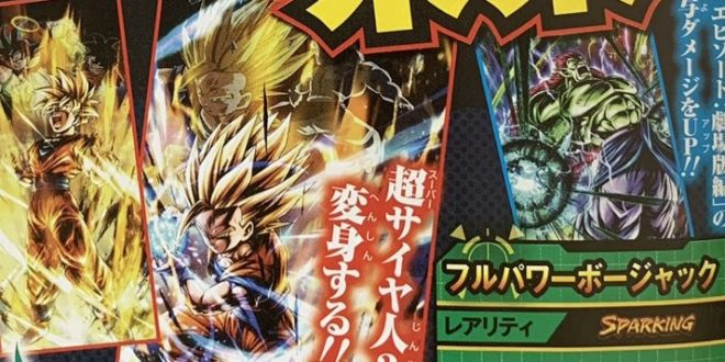 Dragon Ball Legends : Gohan SSJ2 et Bojack Full Power annoncés