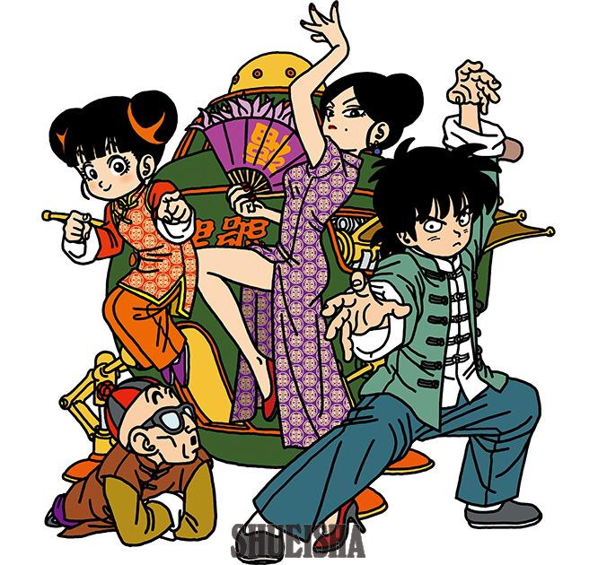 Dr Slump - Famille Tsun