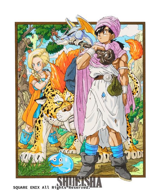 Presque toutes les œuvres d'Akira Toriyama – Semaine du 23 au 29 septembre 2019 - Dragon Quest V