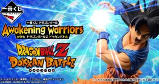 Ichiban KUJI Awakening Warriors With Dragon Ball Z Dokkan Battle