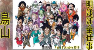 Presque toutes les œuvres d'Akira Toriyama – Semaine du 7 au 13 octobre 2019 - Daizenshuu 7