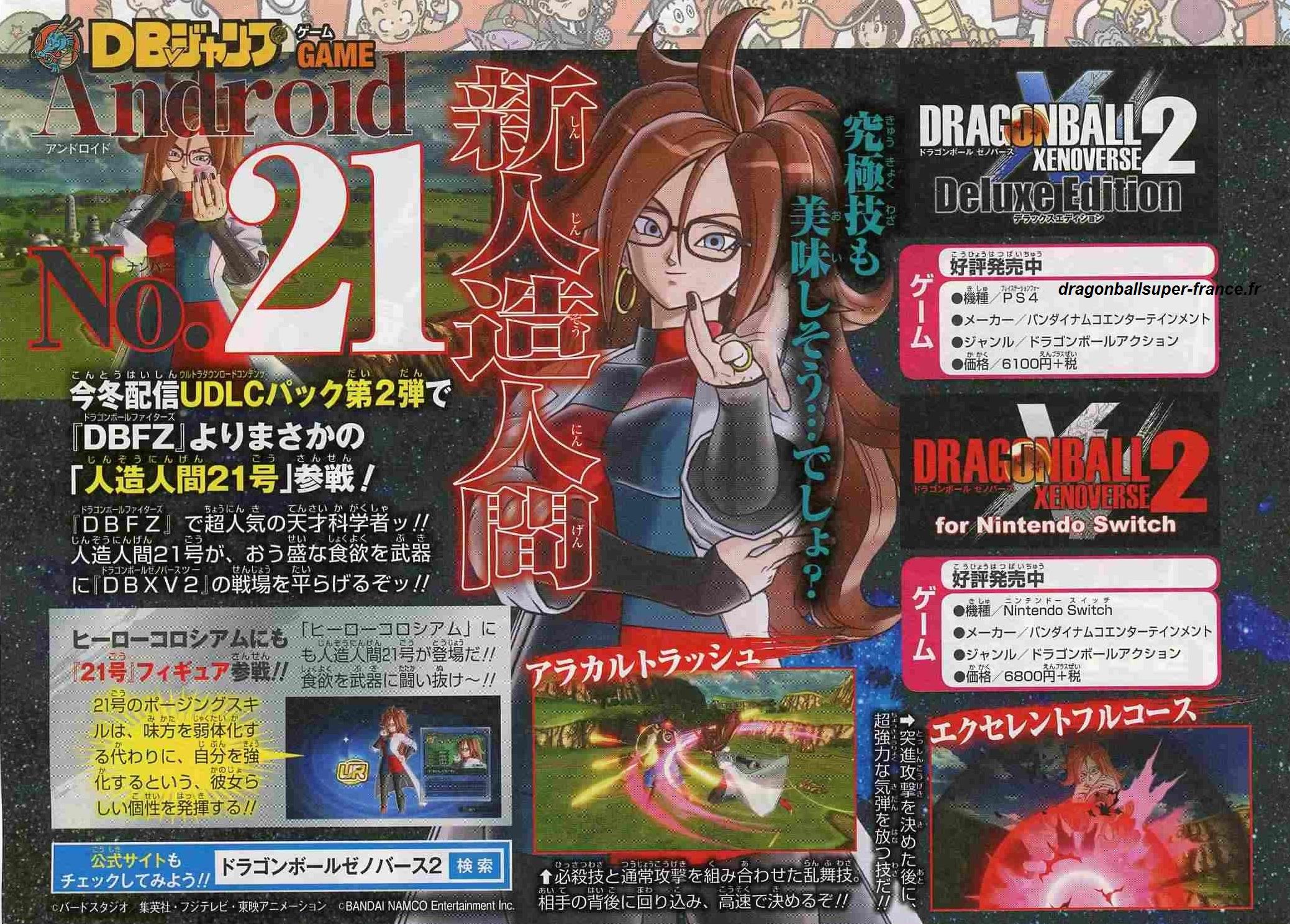 Dragon Ball Xenoverse 2 : C21 annoncée dans l'Ultra Pack 2