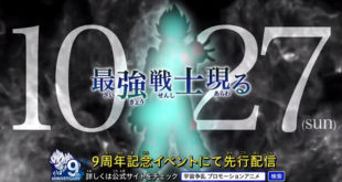 Super Dragon Ball Heroes tease Gogeta pour l'épisode 17