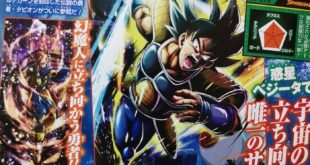 Dragon Ball Legends : Tapion et Bardock (DBS) annoncés