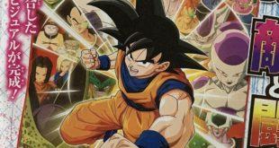Dragon Ball Z Kakarot : Les Dragon Balls vous permettront de combattre d'anciens ennemis