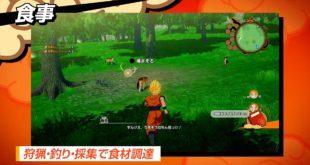 Dragon Ball Z Kakarot : Nouveau trailer pour le système de jeu