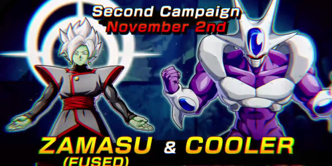 Dragon Ball FighterZ : Cooler et Zamasu Fusionné disponibles gratuitement ce weekend