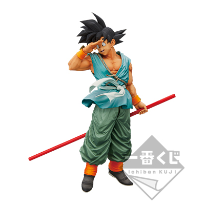 Ichiban KUJI Super Master Stars Piece THE SON GOKU