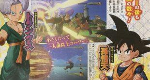 Dragon Ball Z Kakarot : Goten, Trunks et C18 en soutien et collection de Carddass