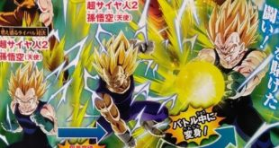Dragon Ball Z Dokkan Battle : Nouveaux Goku SSJ3 et Majin Vegeta annoncés