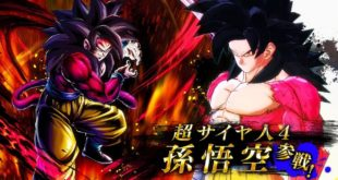 Dragon Ball Legends : Goku Super Saiyan 4 annoncé