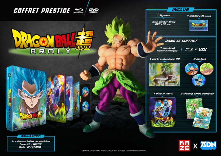 Dragon Ball Super Broly : Le coffret prestige maintenant disponible sur Amazon