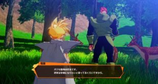 Dragon Ball Z Kakarot : Gohan et C16 dans une séquence inédite