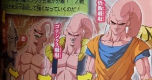 Dragon Ball Z Kakarot : Toutes le formes de Majin Buu seront présentes