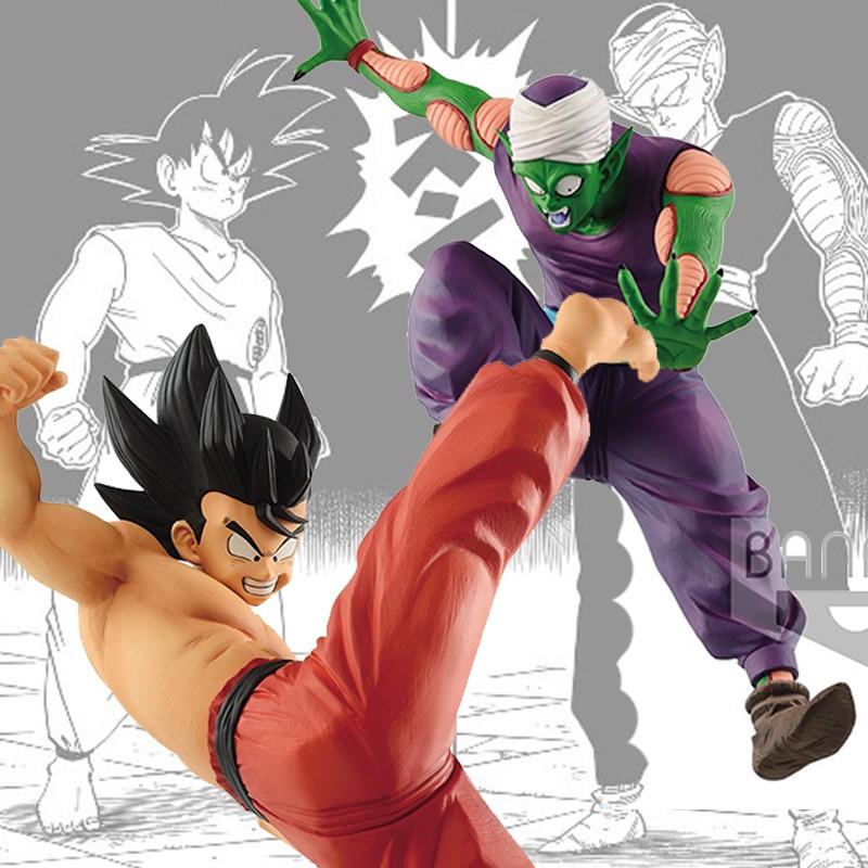 Set 2 Figurines Goku vs Piccolo