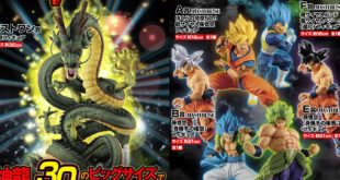 Ichiban Kuji Dragon Ball ULTIMATE VARIATION pour le 13 mai 2020 au Japon