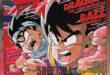 Presque toutes les œuvres d'Akira Toriyama – Semaine du 20 au 26 janvier 2020