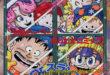 Presque toutes les œuvres d'Akira Toriyama – Semaine du 30 décembre 2019 au 5 janvier 2020