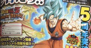 Dragon Ball Z Dokkan Battle : Quelques infos sur le 5ème anniversaire