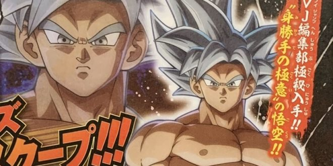 Dragon Ball FighterZ : Goku Ultra Instinct annoncé