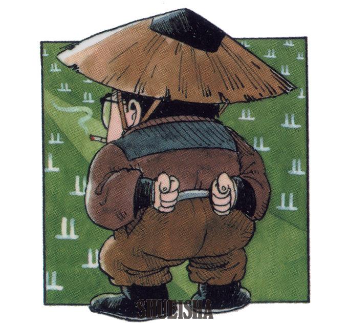 Toriyama - Dr Slump