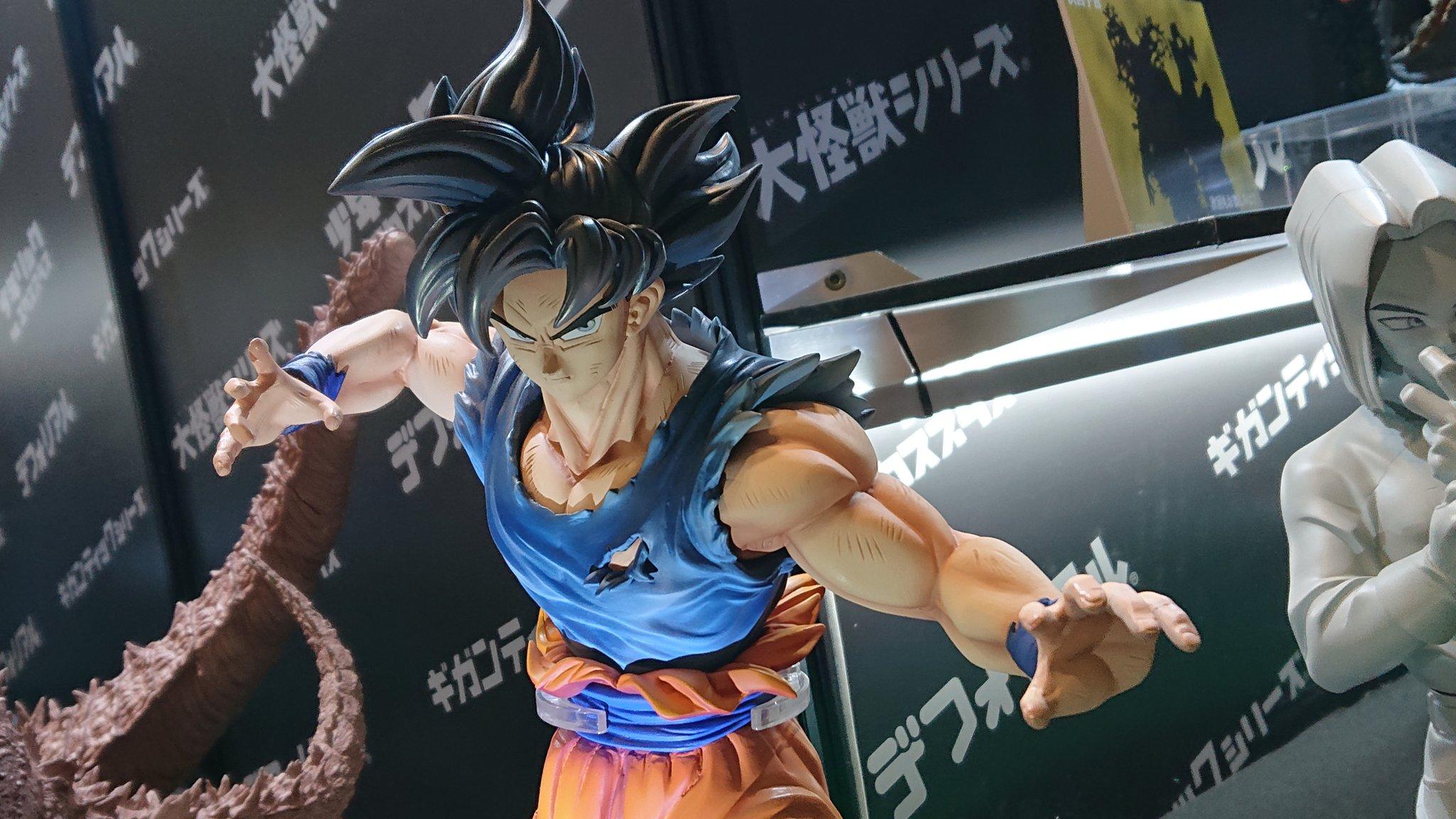 Gigantic Series Son Goku Ultra Instinct (non maitrisé)