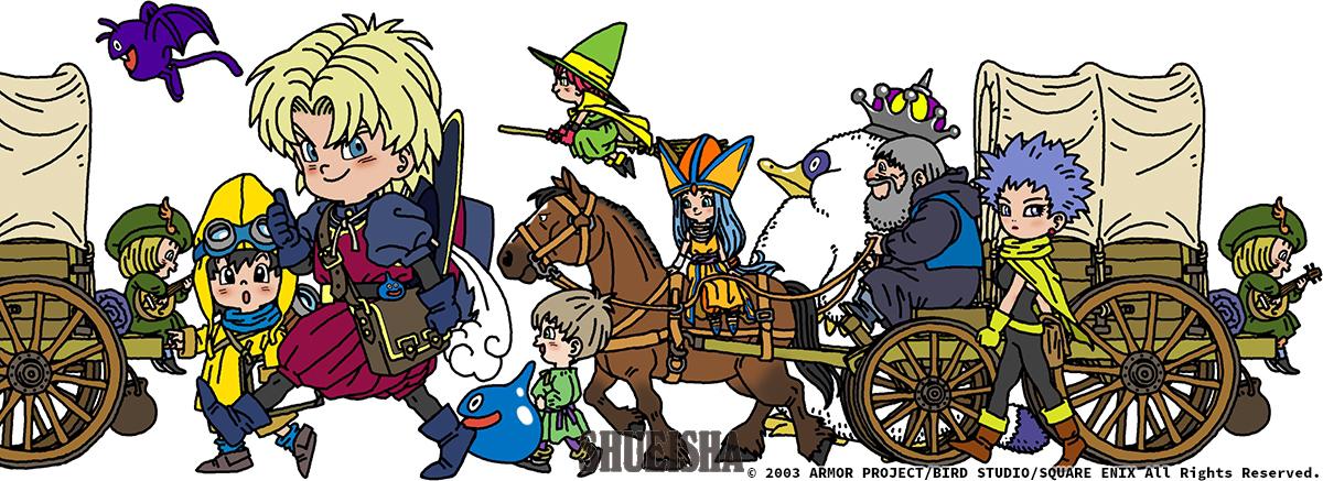 Presque toutes les œuvres d'Akira Toriyama – Semaine du 23 au 29 mars 2020 - Dragon Quest Monsters Caravan Heart