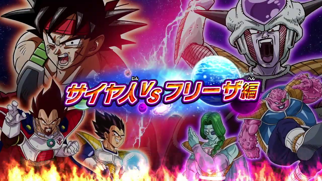 Super Dragon Ball Heroes : Lancement de la Big Bang Mission 1
