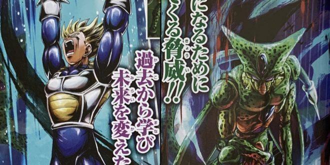 Dragon Ball Legends et DBZ Dokkan Battle : Les news du V-Jump