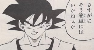 Dragon Ball Super Chapitre 58 : Premières images