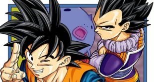 Dragon Ball Super tome 12 : La couverture en HD