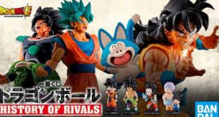 Ichiban Kuji Dragon Ball HISTORY OF RIVALS