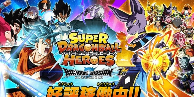 Super Dragon Ball Heroes Big Bang Mission 1
