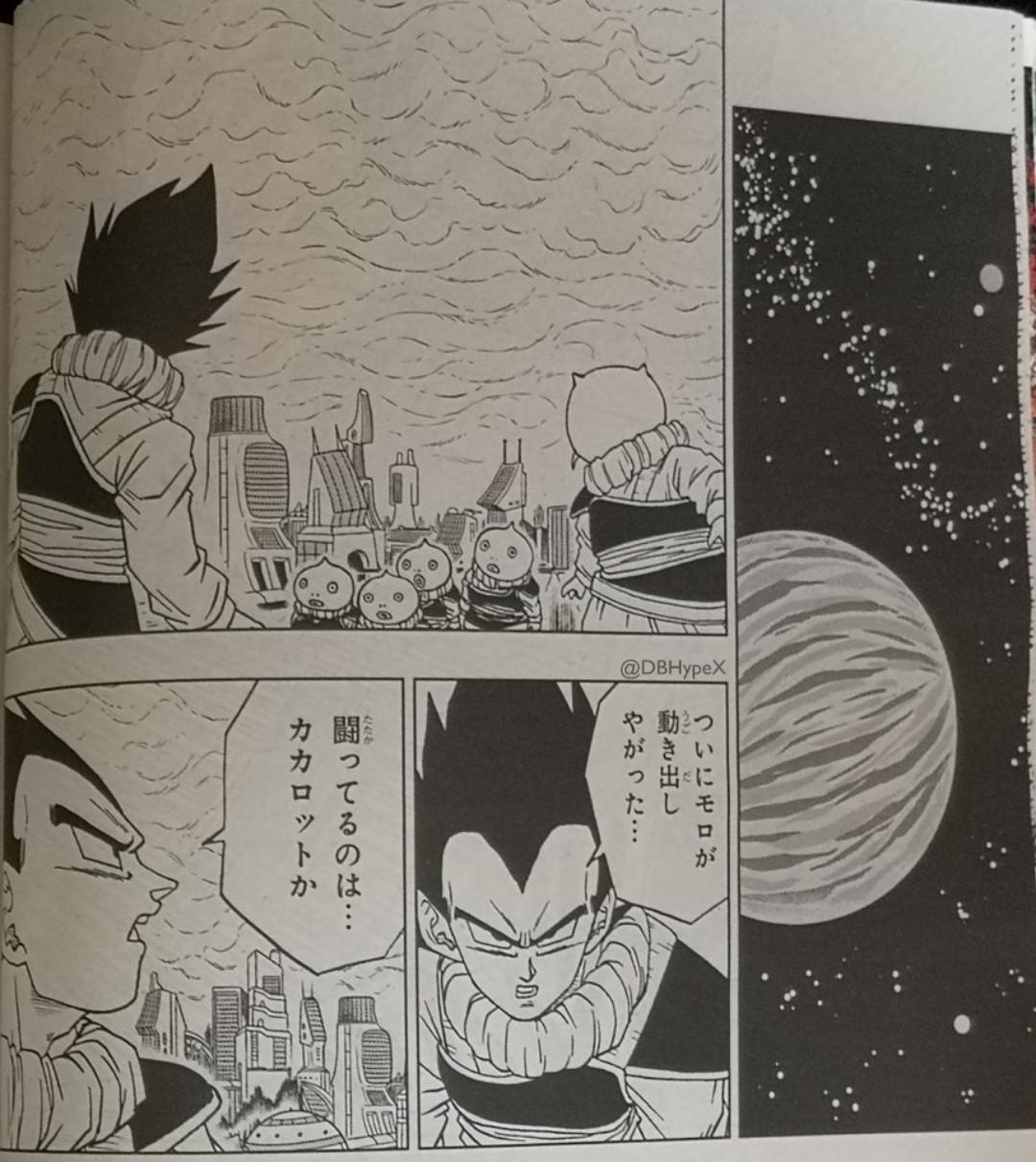 Dragon Ball Super Chapitre 59 : Premières images