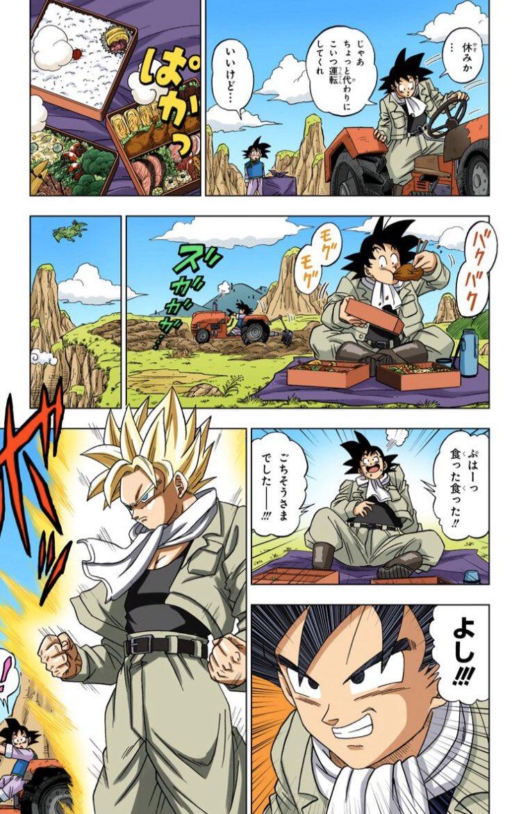 Le manga Dragon Ball Super bientôt en couleur