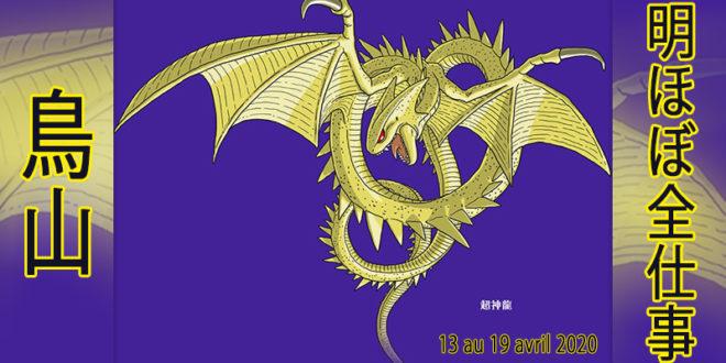Presque toutes les œuvres d'Akira Toriyama – Semaine du 13 avril au 19 avril 2020