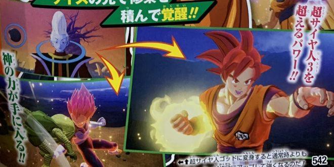 Dragon Ball Z Kakarot : Nouvelles images du premier DLC dans le Saikyo Jump