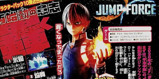 JUMP FORCE : Character Pass 2 et version Switch