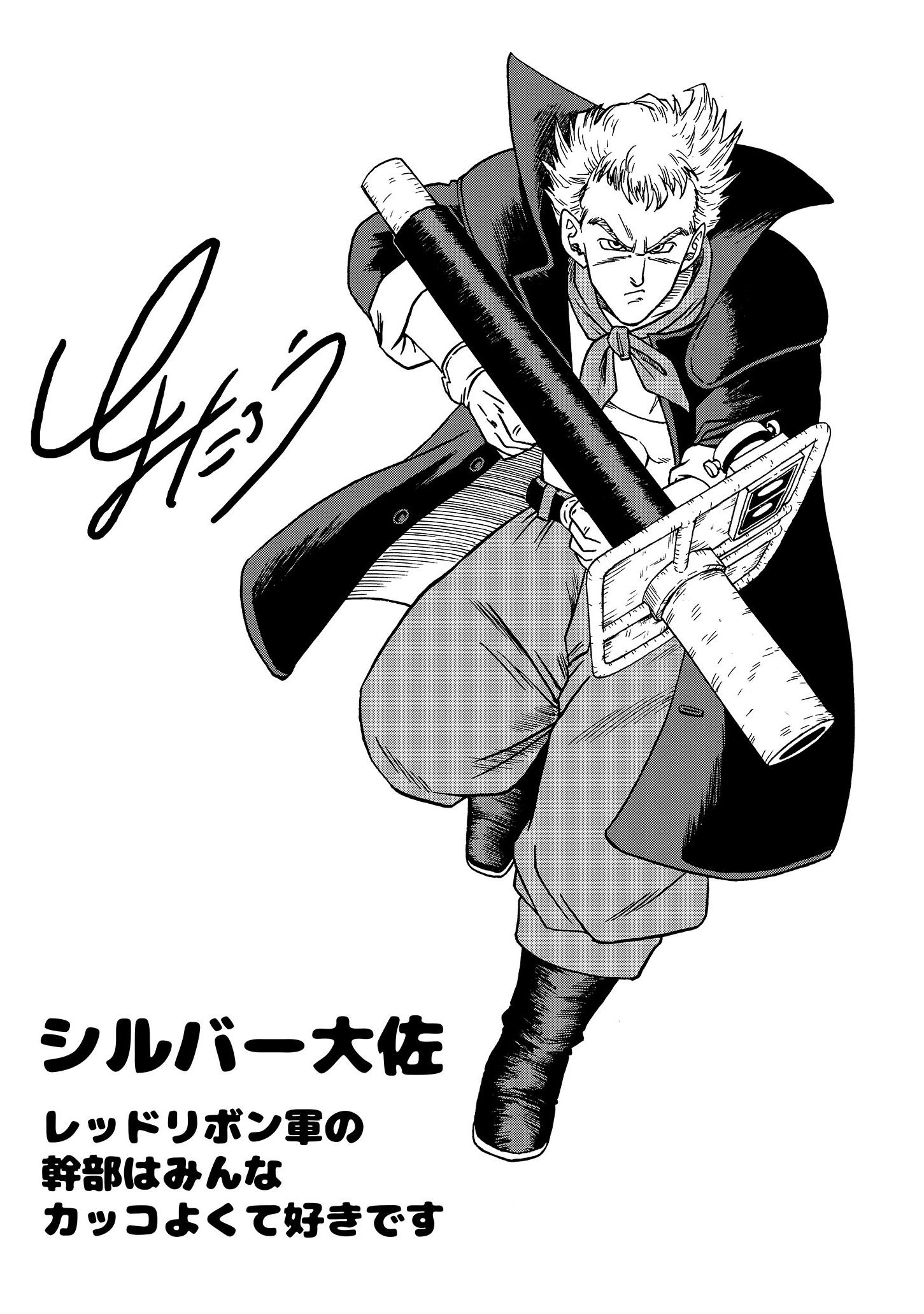 Toyotaro - Colonel Silver