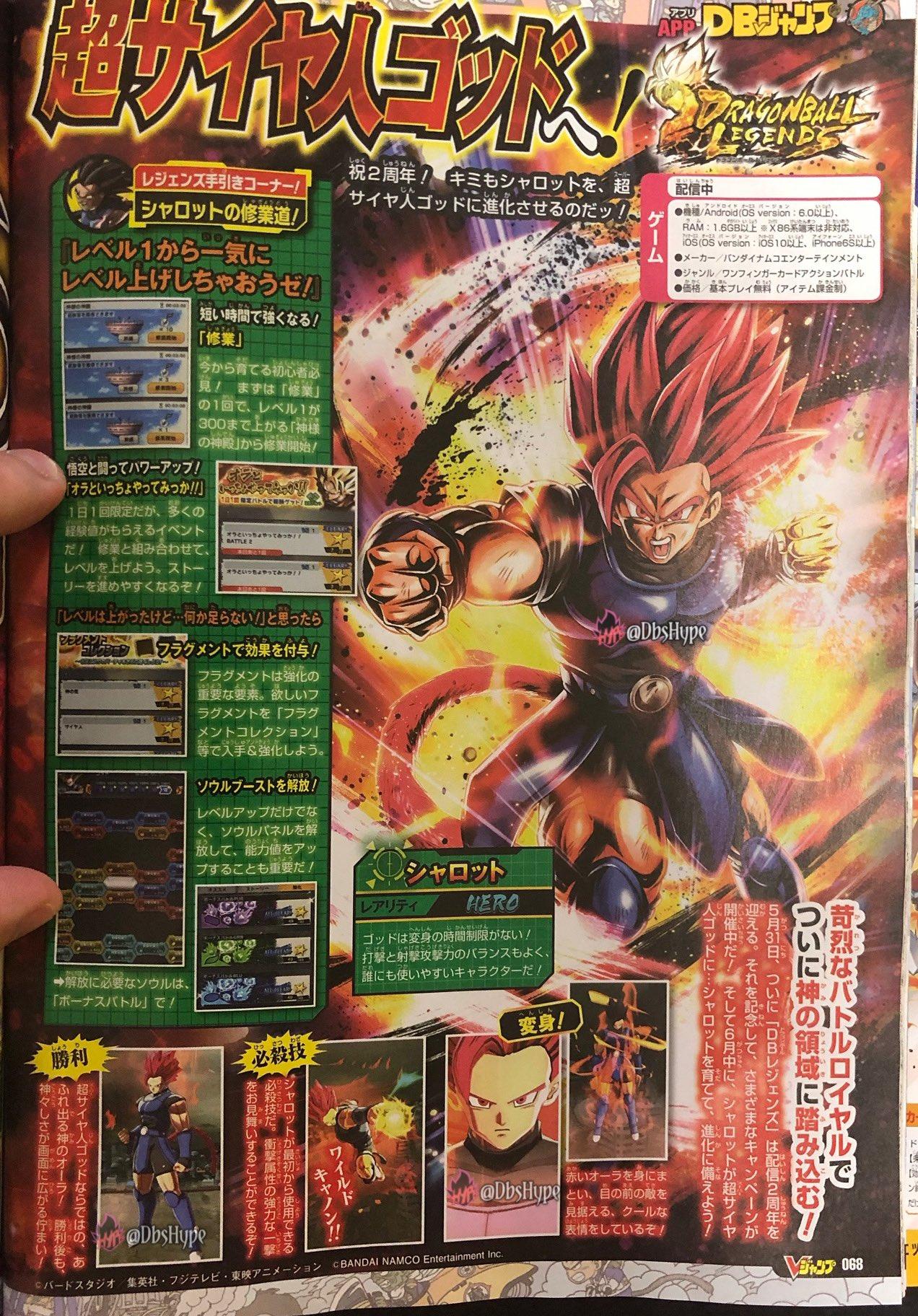 Dragon Ball Legends : Shallot Super Saiyan God