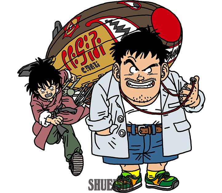 Senbei Norimaki Tsukutsun Tsun Dr Slump