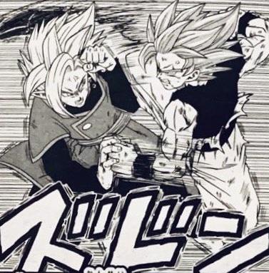 transformations manga Dragon Ball Super