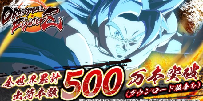 Dragon Ball FighterZ 5 millions ventes