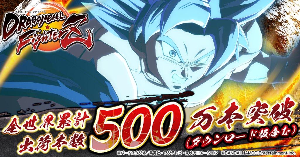 Dragon Ball FighterZ 5 millions de ventes dans le monde