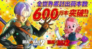 Dragon Ball Xenoverse 2 dépasse les 6 millions de ventes dans le monde