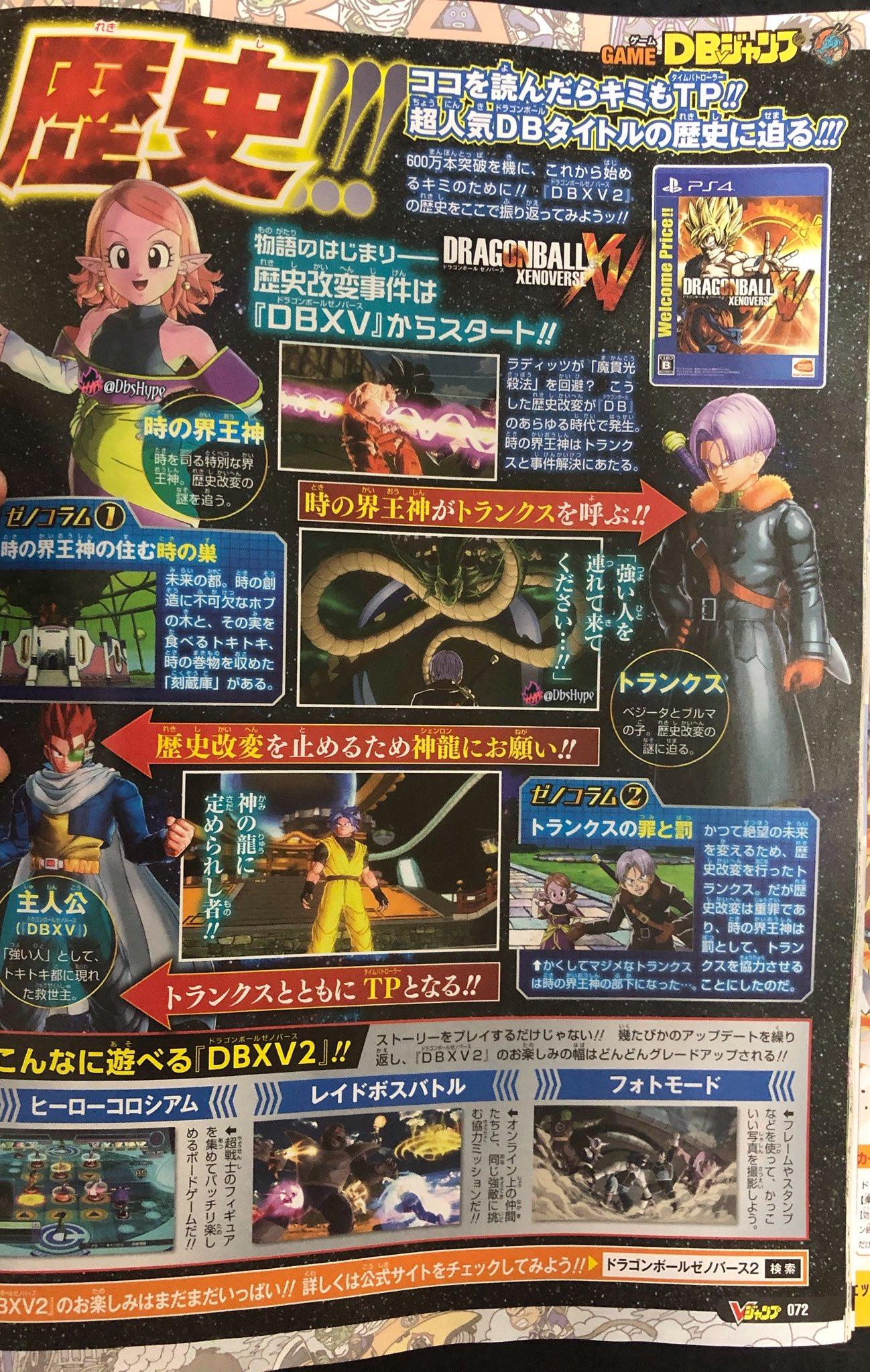 Dragon Ball Xenoverse 2 : Chronoa