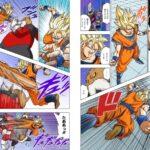 dragon ball super tome 6 full color